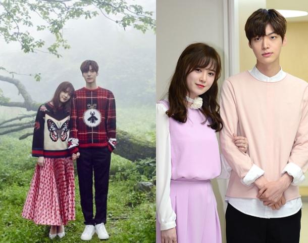 Go Hye Sun dan Ahn Jae Hyun (koreanindo.net)