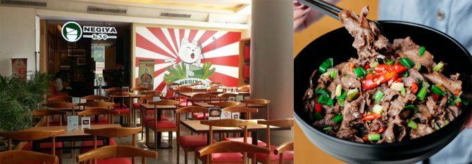 Negiya Donburi (www.pegipegi.com)