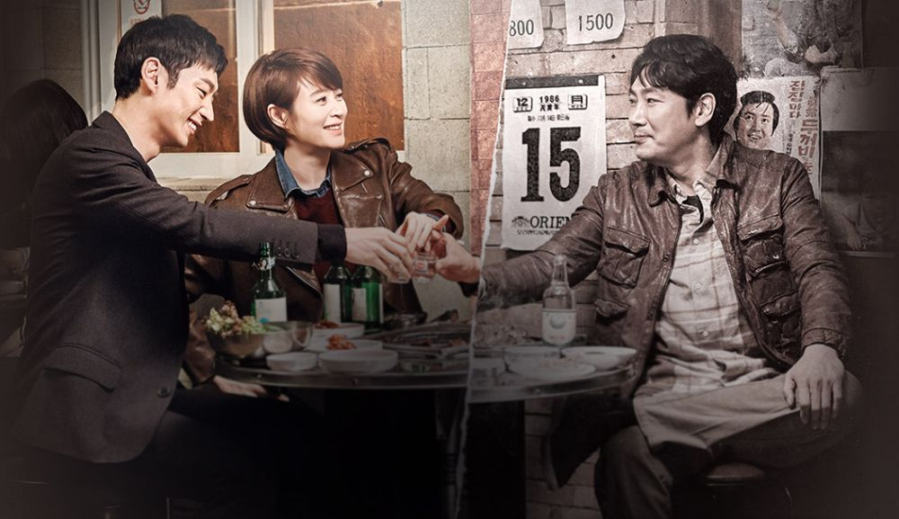 5 Drama Korea Terbaik Untuk Jadikan Dirimu Sekeren Sherlock Holmes