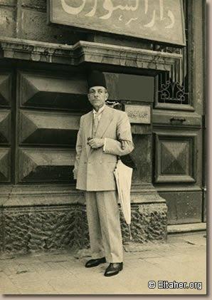 Muhammad Ali Taher (4muda)