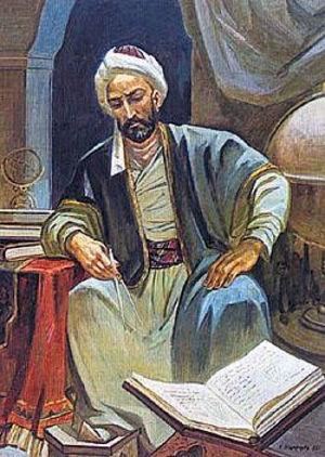Al-Tusi (Wikishia)