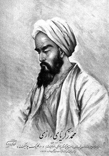 Ar-Razi (Wikimedia)