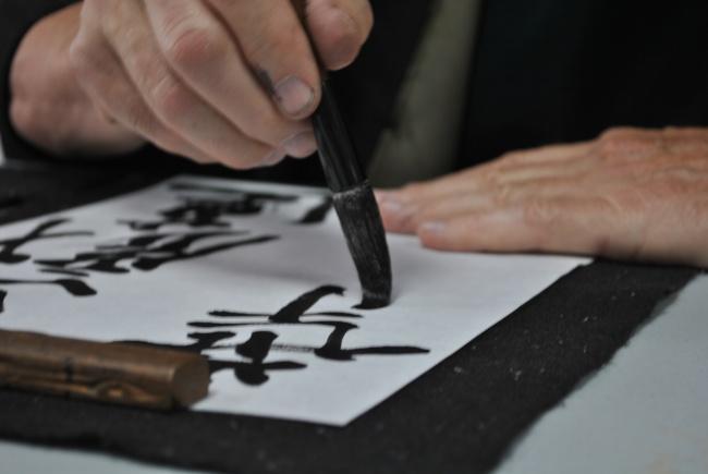 Kaligrafi Jepang (Midwestdojo)