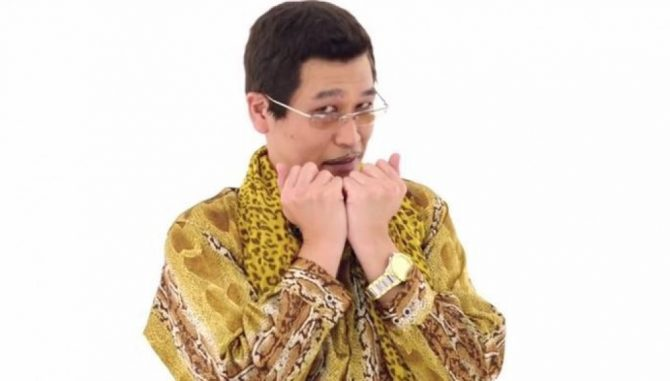 Piko Taro (YouTube)