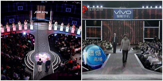 Chan Jing-Yang gagal dapat pasangan (Dramafever)
