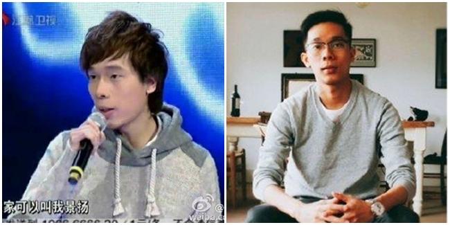 Chan Jing-Yang dulu dan sekarang (Dramafever)