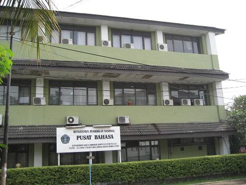 Gedung Pusat Bahasa (Wikipedia)