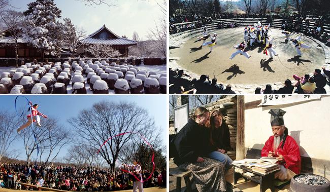 Korean Folk Village (Visitkorea)