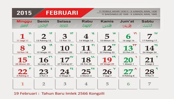 Kenapa Bulan Februari Cuma 28 Hari?