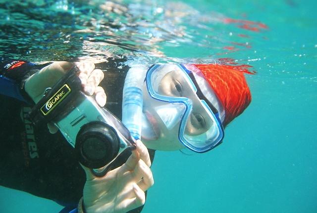 Hasil gambar untuk tips memilih waterproof