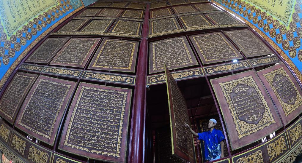 Mengunjungi Museum Alquran Raksasa di Palembang, Wisata Religi yang Mendunia