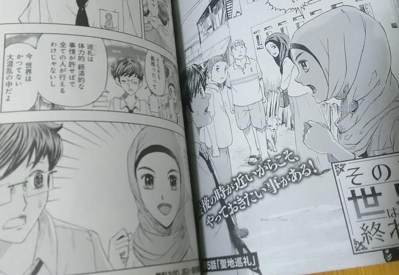 Keren, Ada Tokoh Cewek Berhijab Asal Indonesia di Komik Jepang Ini